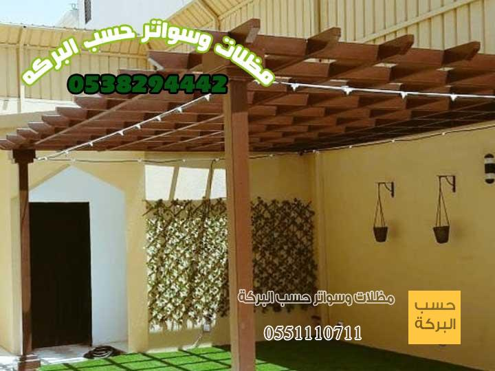 تركيب مظلات خشب طبيعي وبلاستيكي معالج وحديد خشابي