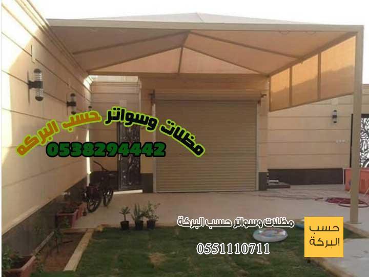 تصاميم مظلات منازل حديد وخشبية بأشكال فخمة
